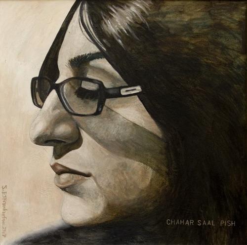 """From """"Dispersion"""", 2007 - Samira Eskandarfar"""