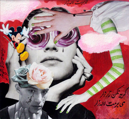 "From ""I Hate Mickey Mouse"", 2009 - Samira Eskandarfar"