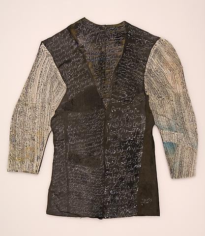 Shirt, 1959 - Siah Armajani