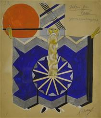 Sketch of the Magician's Costume for the Opera 'Love for Three Oranges' - Alexander Khvostenko-Khvostov