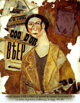 Artists by art movement: Avant-garde
