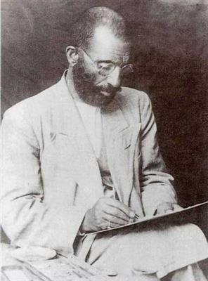 Mirza Agha Emami