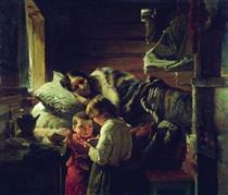 At a Hunk of Bread - Алексей Иванович Корзухин