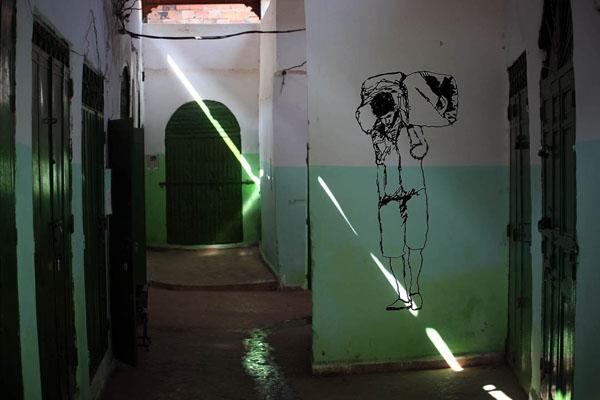 Partir - Youssef Amghar