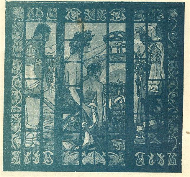 Project for a Window, 1905 - Haralampi Tachev