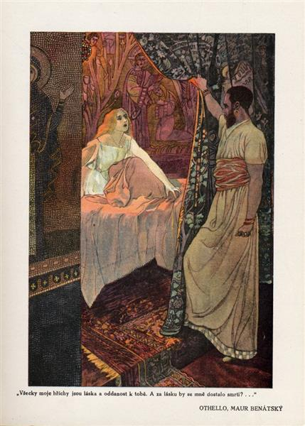 Illustration for Tales From Shakespeare, c.1923 - Artuš Scheiner