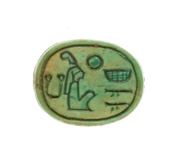 Scarab Inscribed Lord of the Two Lands Maatkare (Hatshepsut), c.1479 - c.1458 BC - Ancient Egypt
