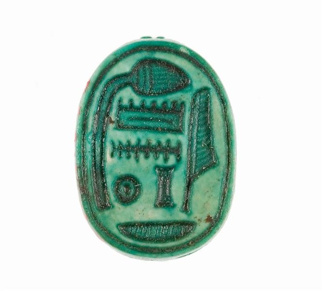 Scarab Inscribed with the Name of the God Amun Re - Ancient Egyptian Painting