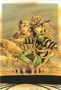 San Diego Beach - September 23, 1890 - 2 Days to Start, Part 3 - Hirohiko Araki