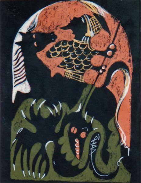 Saint George, 1982 - Piroska Szanto