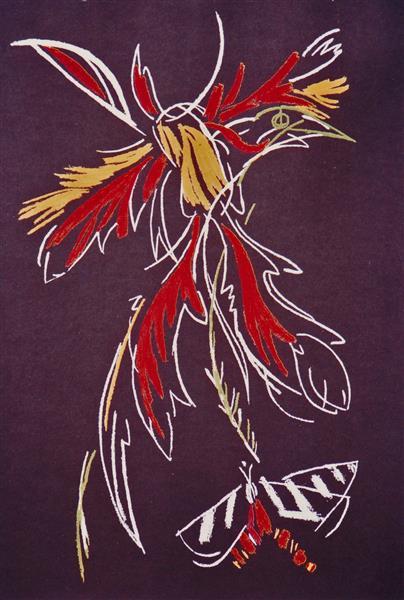 Emerging, 1991 - Piroska Szanto