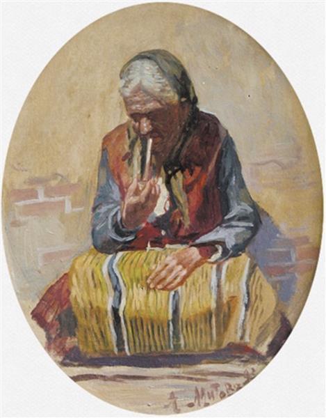 Romani woman, 1893 - Anton Mitov