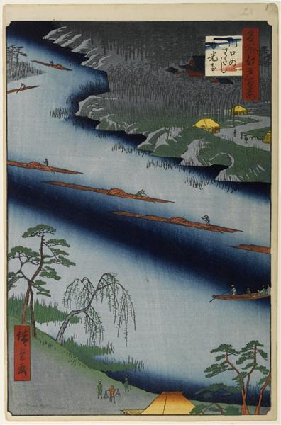20. The Kawaguchi Ferry and Zenkōji Temple, 1857 - Utagawa Hiroshige