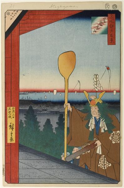 21. Mount Atago in Shiba, 1857 - Utagawa Hiroshige