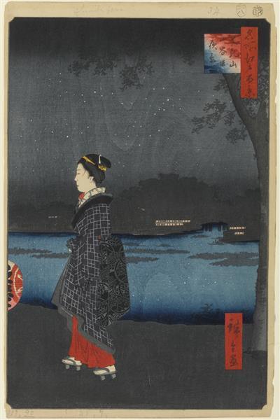 34. Night View of Matsuchiyama and the San'ya Canal, 1857 - Utagawa Hiroshige