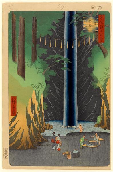 49 (47) Fudō Falls in Ōji, 1857 - Utagawa Hiroshige