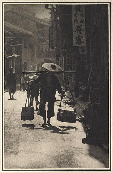 A Street in China - Adolph de Meyer