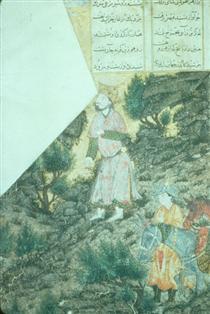 Iskandar at Israfil - Ahmad Musa