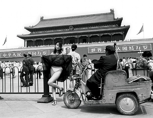 1994.6, 1994 - Ai Weiwei
