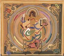 Matière et Lumière ou le Christ au Tétramorphe - Альбер Глез