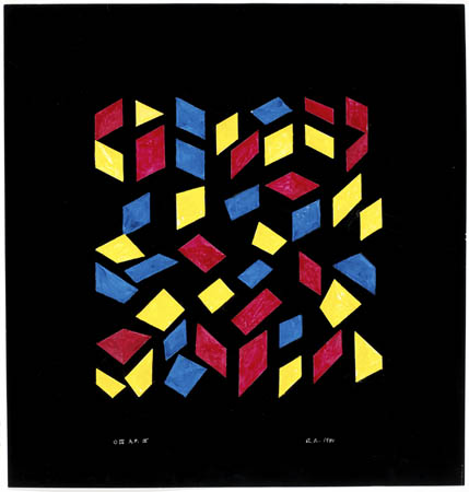 Orchestra III, 1980 - Anni Albers