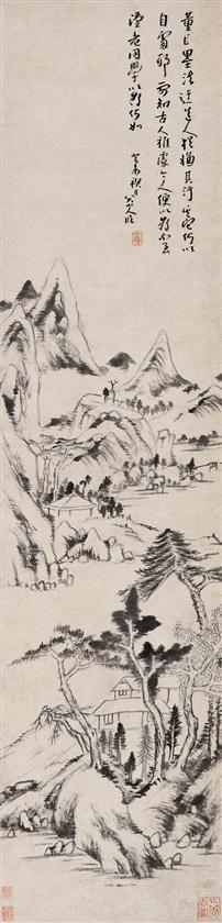 Landscape (Dong Yuan and Juran Style) - Bada Shanren