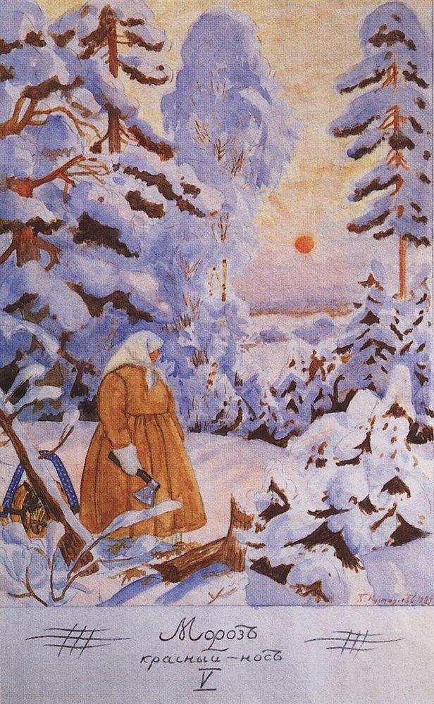Ayaz Paşa, Boris Kustodiev