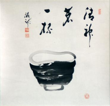 Hanging Scroll (Tea Bowl) - Deiryu