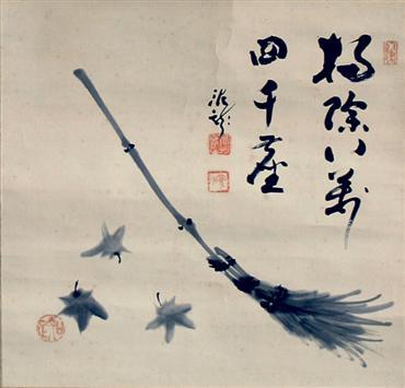 Hanging Scroll - Дейрю