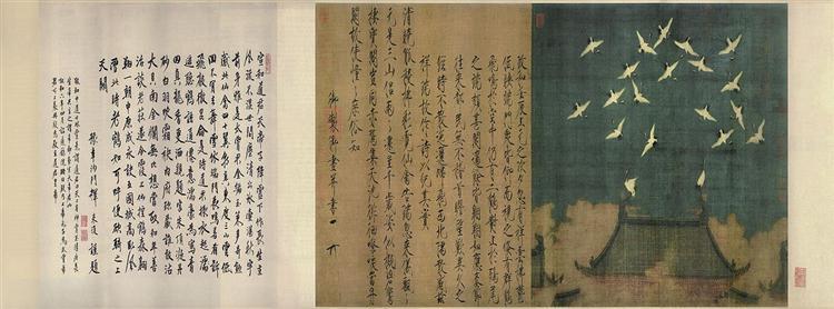 Auspicious Cranes, 1112 - Song Huizong