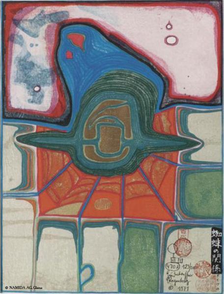 470A  Relations of a Spider, 1971 - Friedensreich Hundertwasser