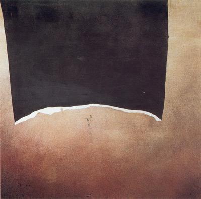 Impedimento Neo, 1975 - Giuseppe Santomaso