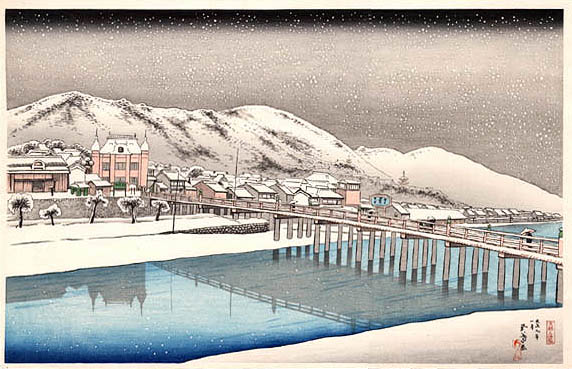 Sanjo Bridge, Kyoto, 1920 - Гоё Хасигути