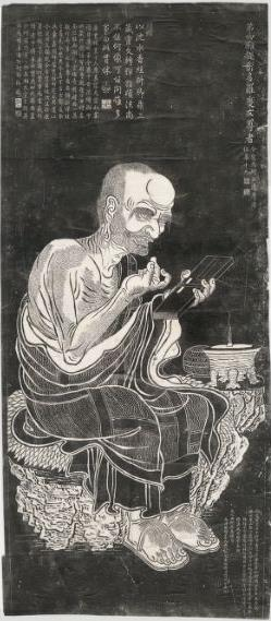 the depiction of the sixteen arhats in various paintings Mahayana buddhism regarded a group of eighteen arhats (with names and personalities) as awaiting the return of the buddha as maitreya, and other groupings of 6, 8, sixteen arhats, 100, and 500 also appear in tradition and buddhist art, especially in east asia.
