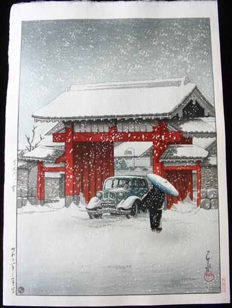 Snow at Shiba Daimon, 1936 - Kawase Hasui