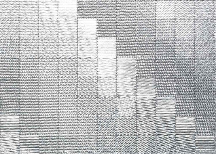 Gitter-Relief, 1973 - Мак Хайнц