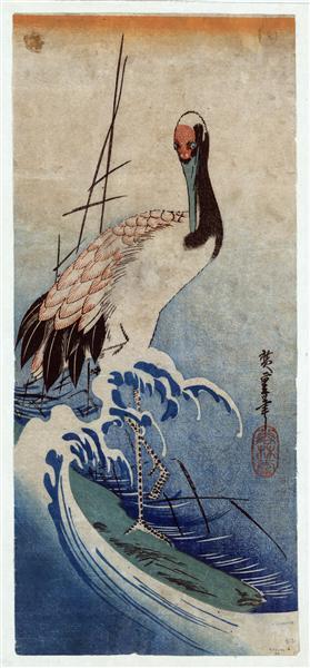 Crane in Waves, 1833 - 1835 - Hiroshige