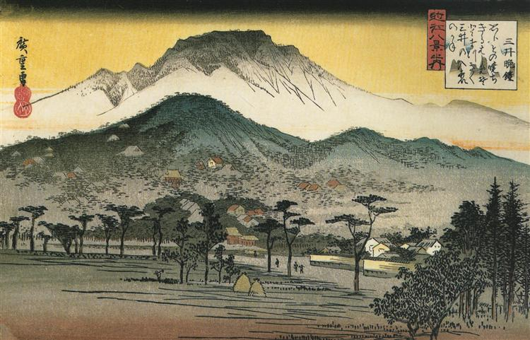 Evening view of a temple in the hills - Hiroshige