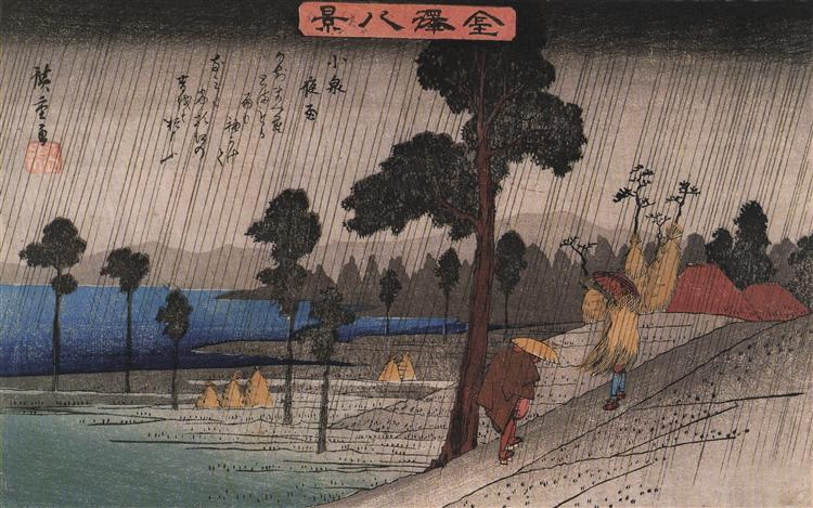 Two men on a sloping road in the rain - Hiroshige