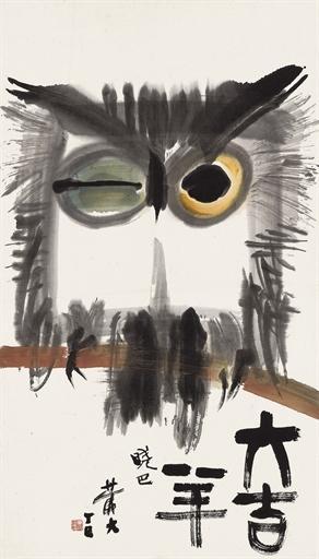 Owl, 1977 - Huang Yongyu