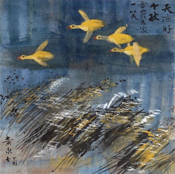 Wild Geese Over Reeds, 1977 - Huang Yongyu