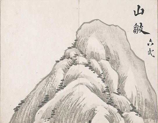 Untitled (Mountain) - Ike no Taiga
