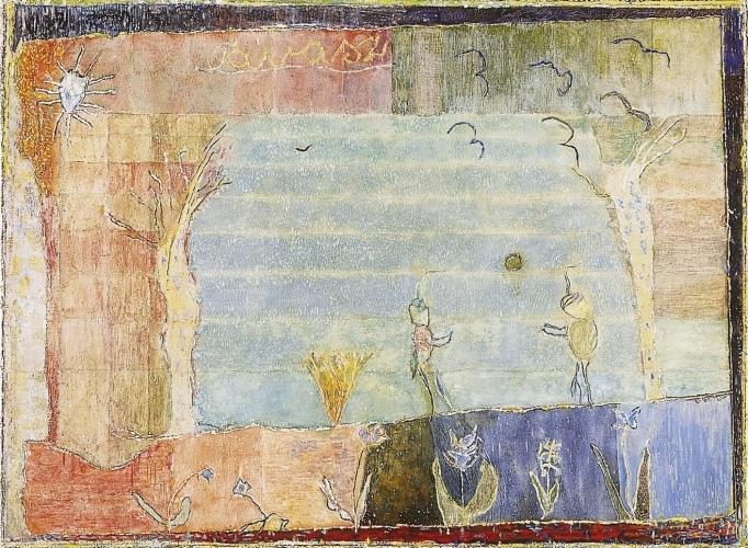 Άνοιξη, 1973 - Ilka Gedo