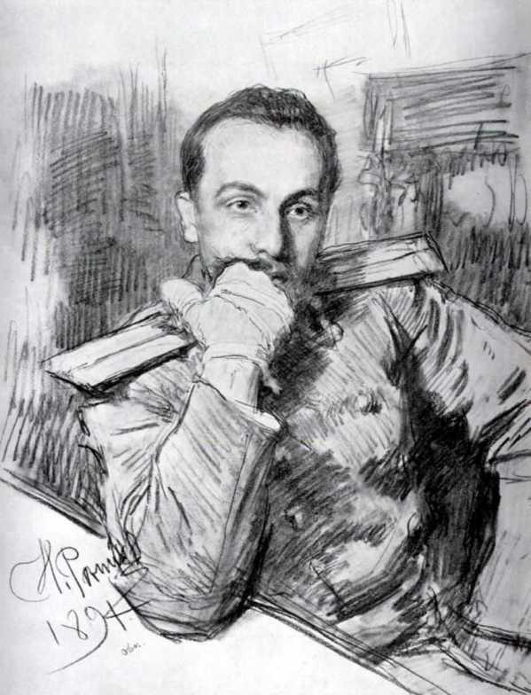 Portrait of Aleksandr Zhirkevich, 1891