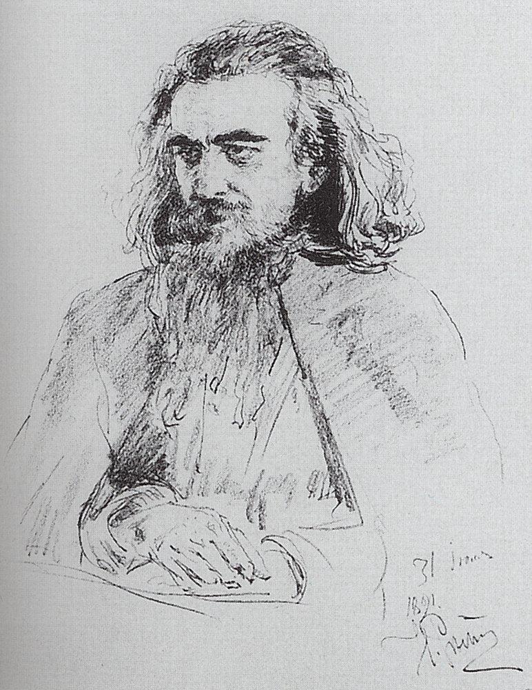 Portrait of Vladimir Sergeyevich Solovyov, 1891