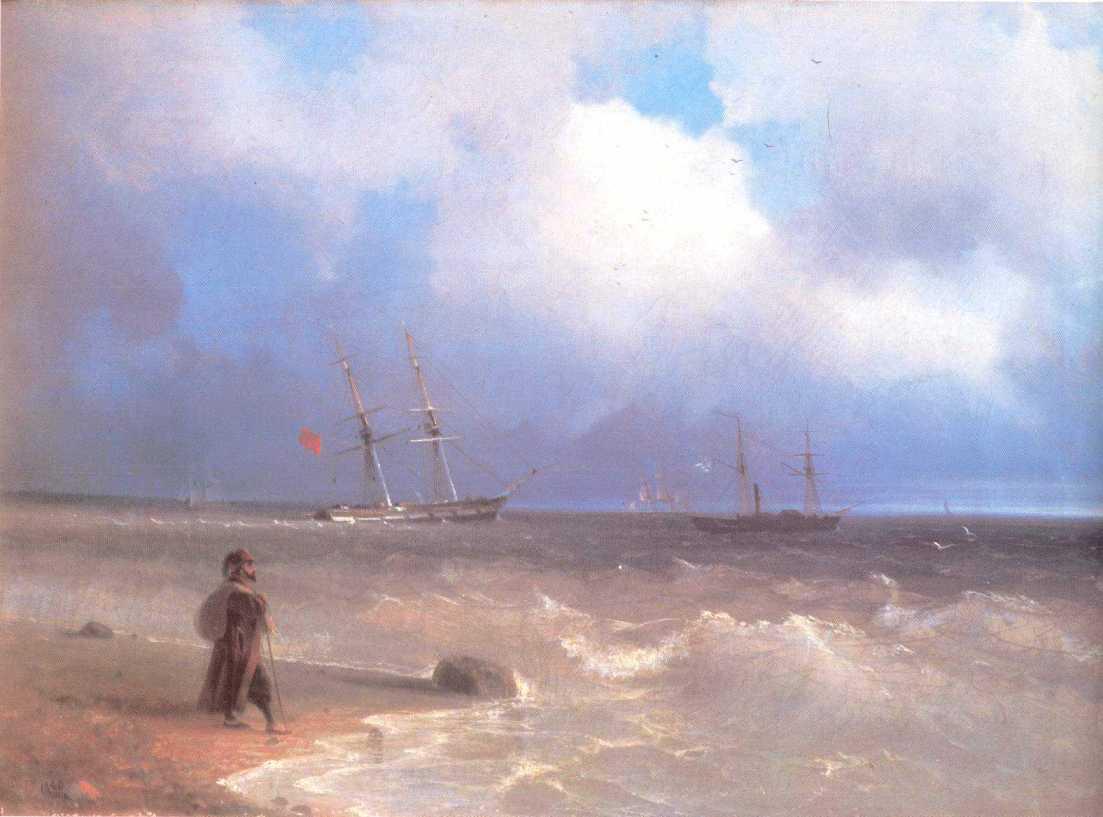 Sea coast, 1840