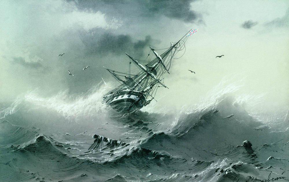 Shipwreck v1.5 Immagini