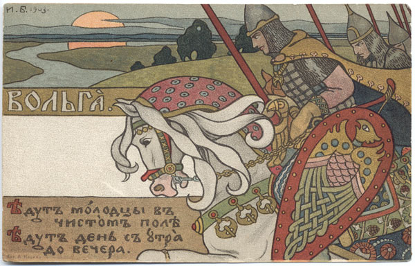 "Bogatyr Volga. Illustration for the epic ""Volga"", 1903 - Ivan Bilibin"