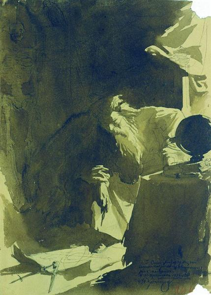 Astrologer, 1886 - Ivan Kramskoy