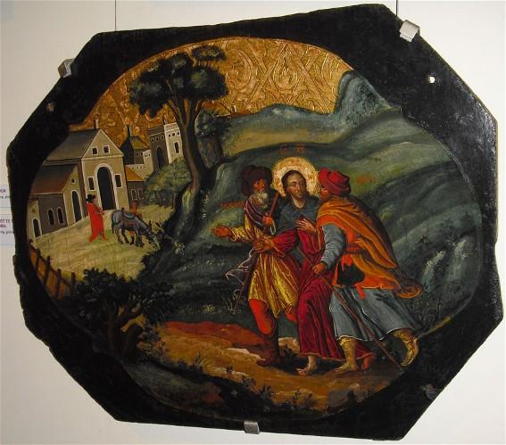 Road to Emmaus, 1697 - 1699 - Ivan Rutkovych